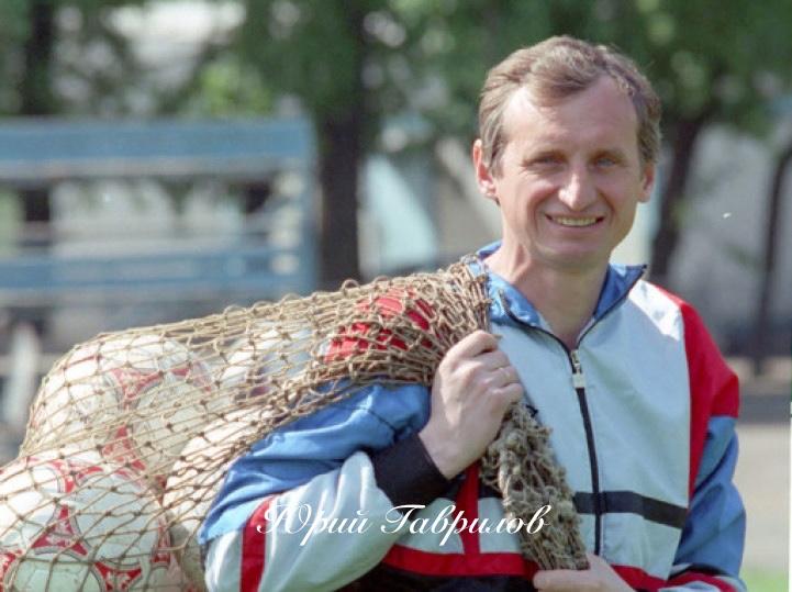 Гаврилов Ю (р)