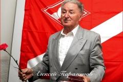 Парамонов А.А. (р)